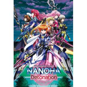 Weiss Schwarz Booster Pack Magical Girl Lyrical Nanoha 16Pack BOX