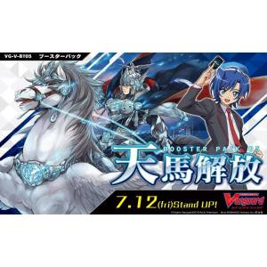 Cardfight!! Vanguard Booster Pack Vol.5 Tenma Kaihou 16Pack BOX