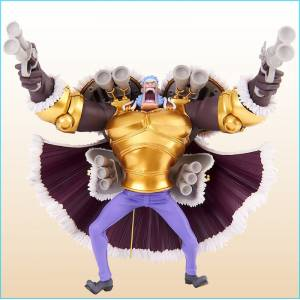 One Piece - World Figure Colosseum - Zoukeiou Choujou Kessen 2 vol.9 - Don Krieg [Banpresto]