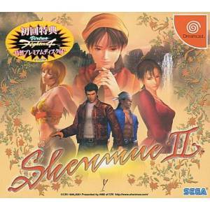 Shenmue II (édition limitée) [DC - occasion BE]