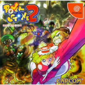 Power Stone 2 [DC - Used Good Condition]