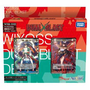 WIXOSS TCG Pre-constructed Deck Dual Blast Pack