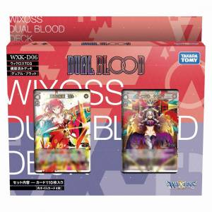 WIXOSS TCG - Pre-constructed Deck Dual Blood Pack