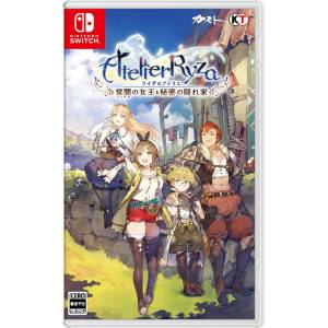 FREE SHIPPING - Atelier Ryza -Tokoyami no Jo-oh to Himitsu no Kakurega- Standard Edition [Switch]