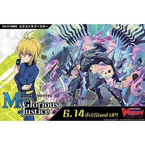 Cardfight!! Vanguard Extra Booster Vol.8 My Glorious Justice 12Pack BOX