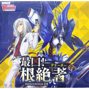 Cardfight!! Vanguard Booster Pack Vol.4 Saikyou! Konzetsusha 16Pack BOX