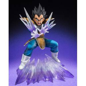 Dragon Ball Z - Bejita / Vegeta Galick Gun (Limited Edition) [Figuarts ZERO]