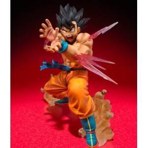 Dragon Ball Z - Son Goku Kamehameha (Limited Edition) [Figuarts ZERO]