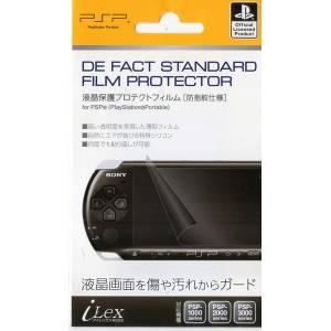 Filtre protection écran PSP (iLex)