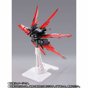 Mobile Suit Gundam SEED Astray - Flight Unit Option Set (Alternative Strike Ver.) Limited Edition [Metal Build]
