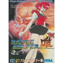 Battle Golfer Yui [MD - Used Good Condition]