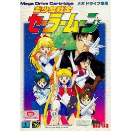 Bishoujo Senshi Sailor Moon [MD - Used Good Condition]