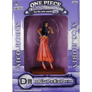 One Piece Romance Dawn for the New World - Nico Robin D Price - Ichiban Kuji [Banpresto] [Used]
