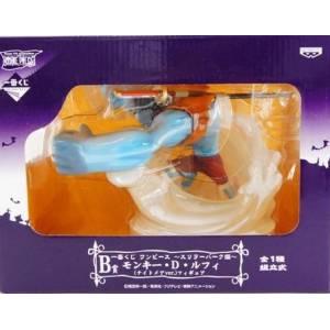 One Piece Thriller Bark Part. - Monkey D. Luffy Nightmare Ver. B Price - Ichiban Kuji [Banpresto] [Used]