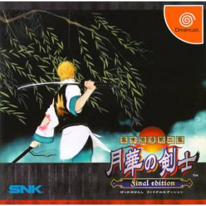Gekka no Kenshi Final Edition / The Last Blade 2 - Heart of the Samurai [DC - Occasion BE]