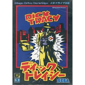 Dick Tracy [MD - Used Good Condition]
