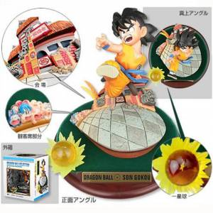 Dragon Ball Selection vol.1 - Son Goku [Shueisha] [Used]