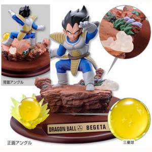 Dragon Ball Selection vol.3 - Vegeta [Shueisha] [Used]