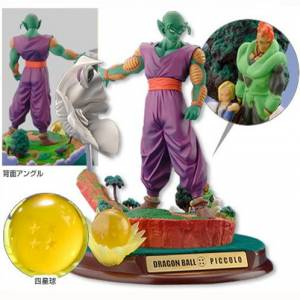 Dragon Ball Selection vol.4 - Piccolo [Shueisha] [Used]