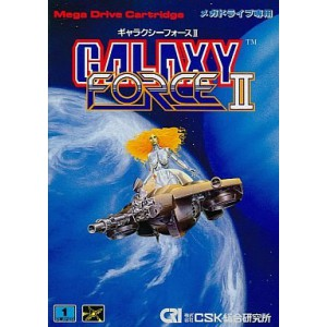 Galaxy Force II [MD - Used Good Condition]