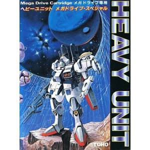 Heavy Unit - Mega Drive Special [MD - Used Good Condition]