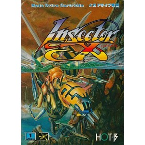 Insector-X [MD - Used Good Condition]