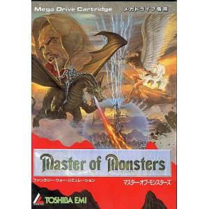 Master of Monsters [MD - Used Good Condition]