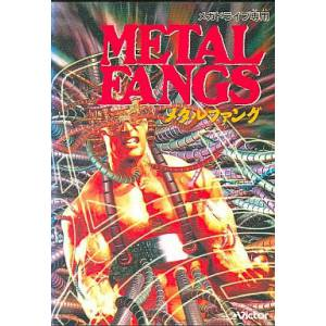 Metal Fangs [MD - Used Good Condition]