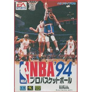 NBA Pro Basketball '94 [MD - Used Good Condition]