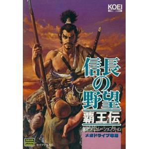 Nobunaga no Yabou - Haouden [MD - Used Good Condition]