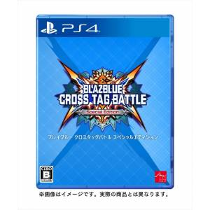 BLAZBLUE CROSS TAG BATTLE Special Edition [PS4]